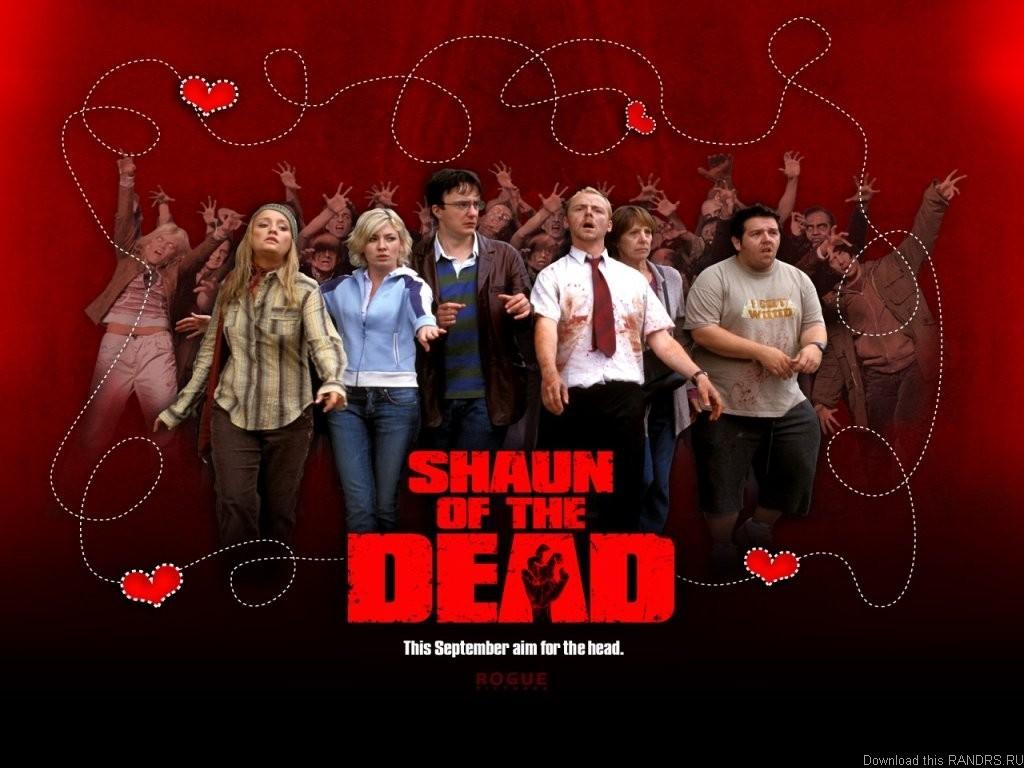 Бесплатно Зомби по имени Шон обои