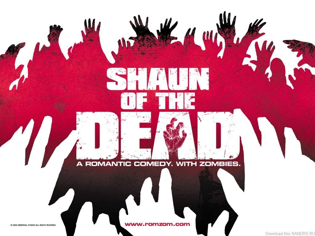 Скачать обои Зомби по имени Шон