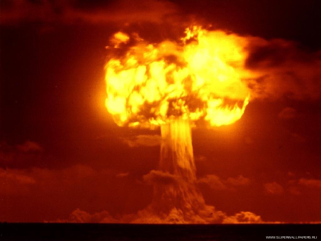 Atomic bomb explosion clip art