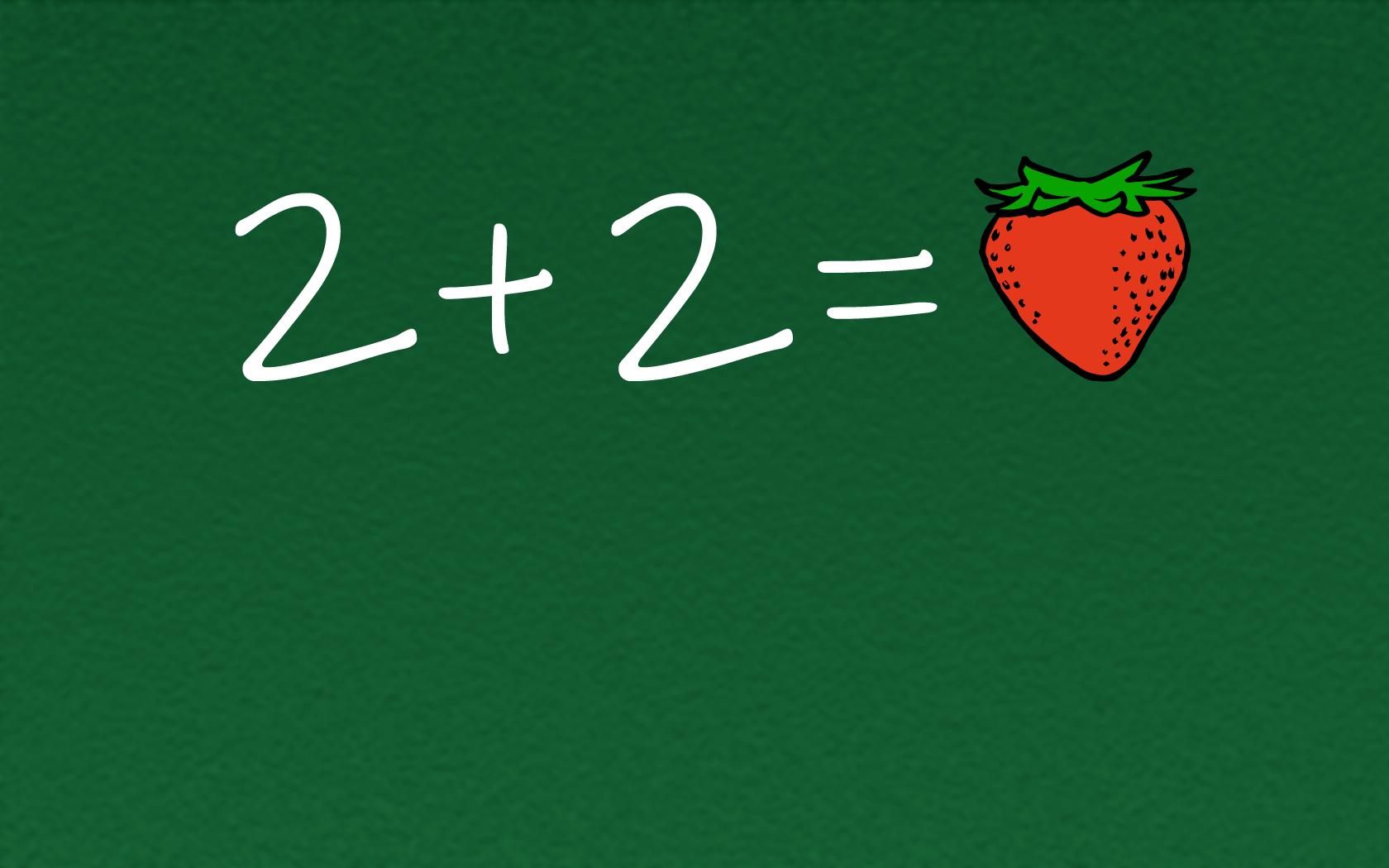 Пример по математике - обои