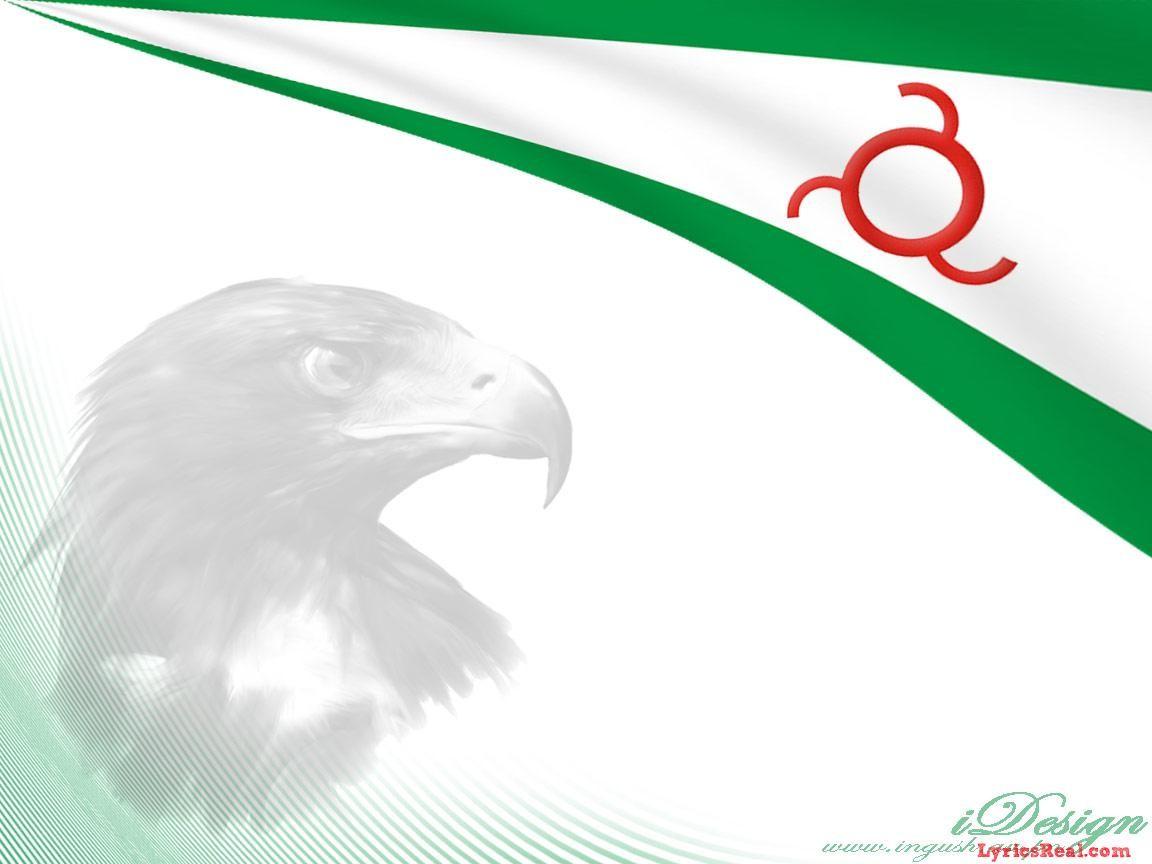 Флаг Ингушетии - обои