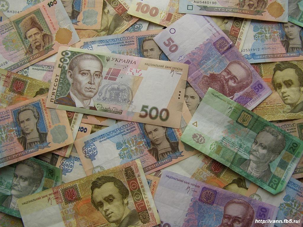 Деньги Украины клевые обои