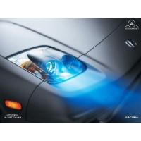 Acura NSX обои (3 шт.)