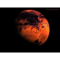 Марс обои (8 шт.)