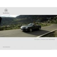 Mercedes SL обои (3 шт.)
