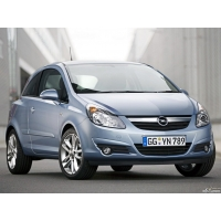 Opel Corsa обои (2 шт.)