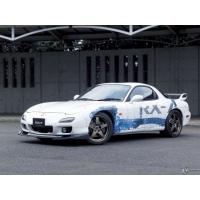 Mazda RX-7 обои (4 шт.)