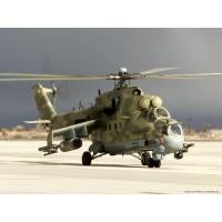 Ми-24 обои (4 шт.)
