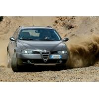 Alfa Romeo Q4 обои (2 шт.)