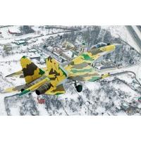 Су-35 обои (2 шт.)