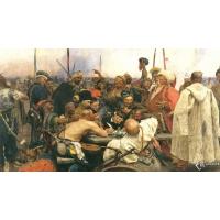 Запорожцы пишут письмо турецкому султану большие обои и картинки для рабочего стола