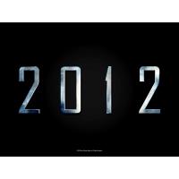 2012 обои (10 шт.)