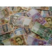 Деньги Украины клевые картинки - тюнинг рабочего стола