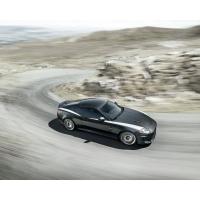 Jaguar картинки и обои, изменить рабочий стол