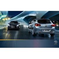 Opel картинки и обои, будет новый рабочий стол