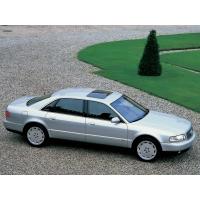 Audi A8 обои (14 шт.)